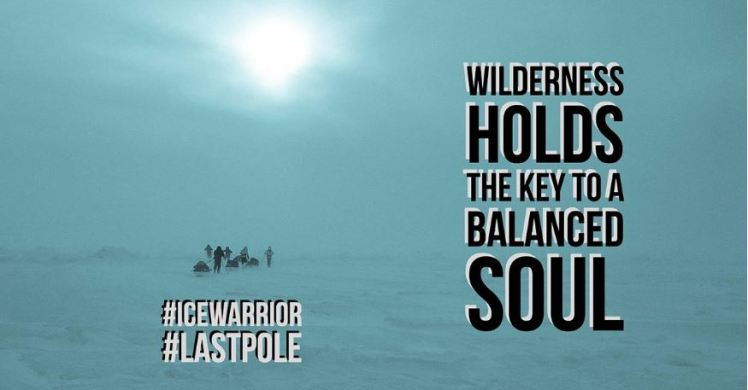 wilderness-holds-the-key